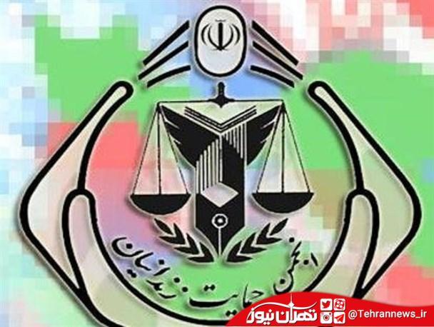 آزادی ۲ زندانی جرائم مالی در دماوند / کمک مادی به خانوادههای زندانیان دماوند در ایام ماه رمضان