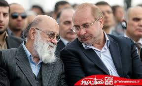 پروژه جریان خاص علیه چمران و قالیباف/ لیلاز: دولت ضدّ رانت روحانی قدرت خرید مردم را افزایش داد!