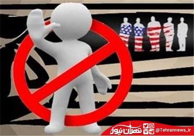 مخالفت نماینده انقلابی با طرح مقابله با آمریکا/ از کار افتادن سیستم رای گیری نمایندگان