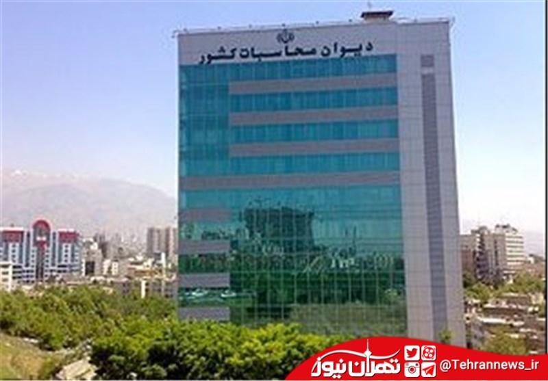 حقوقهای نجومی پای رئیس دیوان محاسبات را به مجلس باز کرد