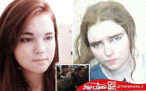 عاقبت دختر آلمانی داعش + عکس