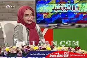 سوتی بازیگر زن در برنامه زنده!