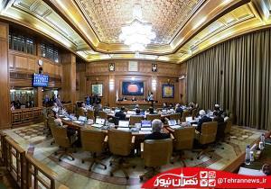 تذکرات امنیتی و تبلیغاتی در کنار فال حافظ در صحن علنی شورای پنجم