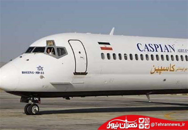 خروج هواپیما از باند فرودگاه هاشمی نژاد
