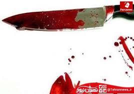 راز قتل دانشجوی دختر ۱۸ ساله دانشگاه تهران فاش شد
