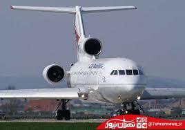 قیمت بلیت پرواز اربعین تعیین شد