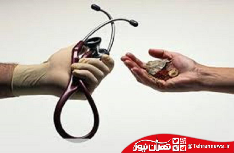 آشنایی با طب ایرانی و اسلامی از اولویتهای اصلی وزیر بهداشت