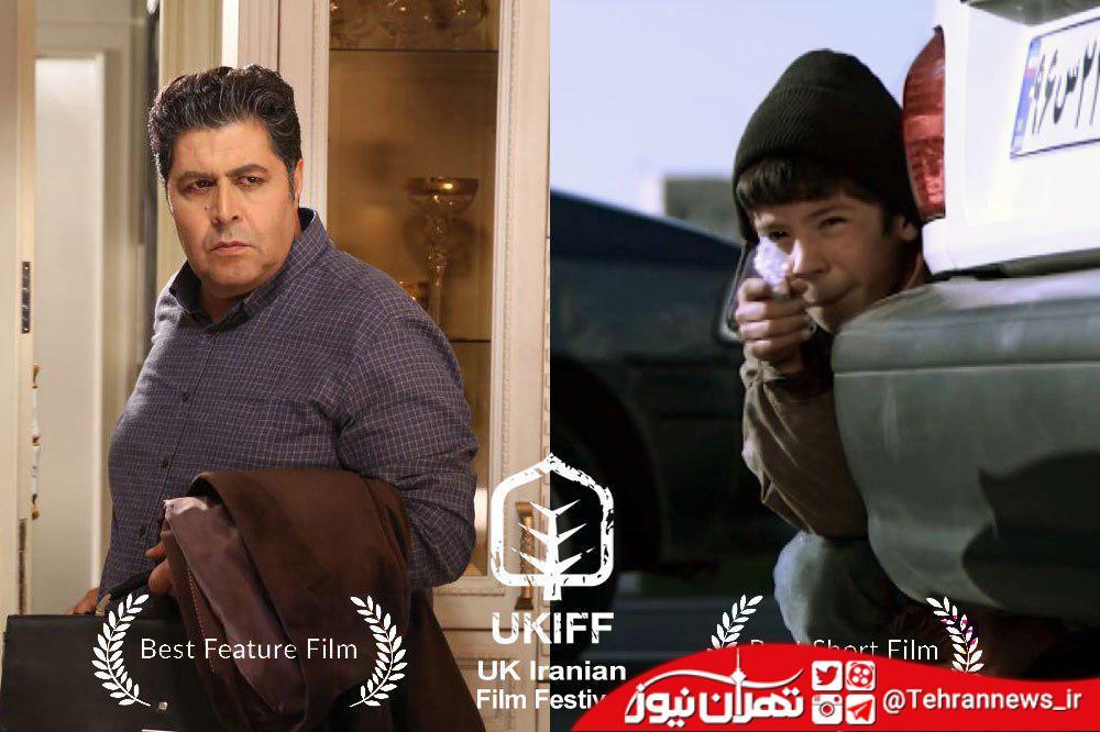 زیر سقف دودی و دوئل بهترین آثار جشنواره فیلمهای ایرانی لندن