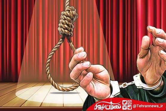 سلطان جعل و سرقت ایران اعدام شد + عکس