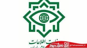 دستگیری جاعلِ عنوان بازرس ویژه بیت رهبری