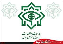 متلاشی شدن شبکه بزرگ جعل ویزا در اصفهان و قم