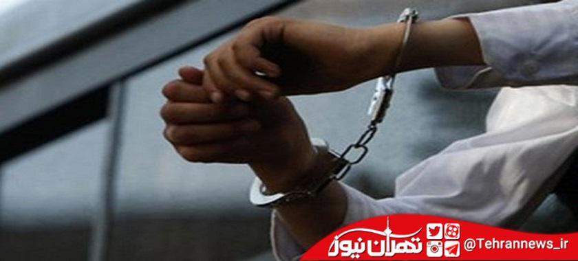 دستگیری قاتل فراری حین خودکشی در میدان حقشناس