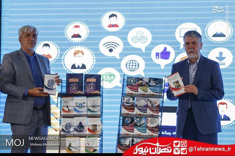 تصاویر/ افتتاح نمایشگاه رسانههای دیجیتال