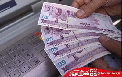 زمان واریز و برداشت یارانه نقدی آبان ماه ۹۶ اعلام شد!