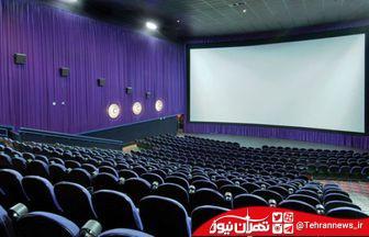 شروعی تاسفبرانگیز برای اکران نوروزی سینماها