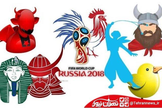 لقبها و نمادهای حیوانی ۳۲ تیم حاضر در جام جهانی ۲۰۱۸ + تصاویر