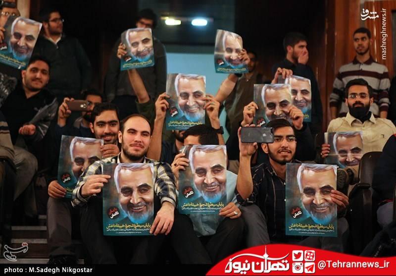 تصاویر/ مراسم روز دانشجو در دانشگاه تهران
