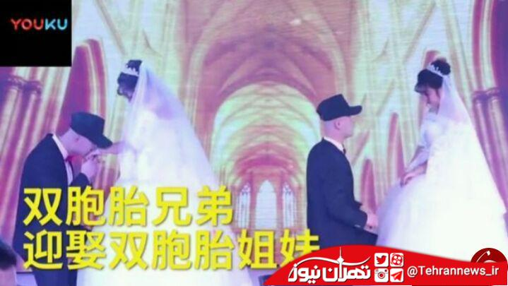 ازدواج جالبی در چین که سوژه شد! + عکس و فیلم