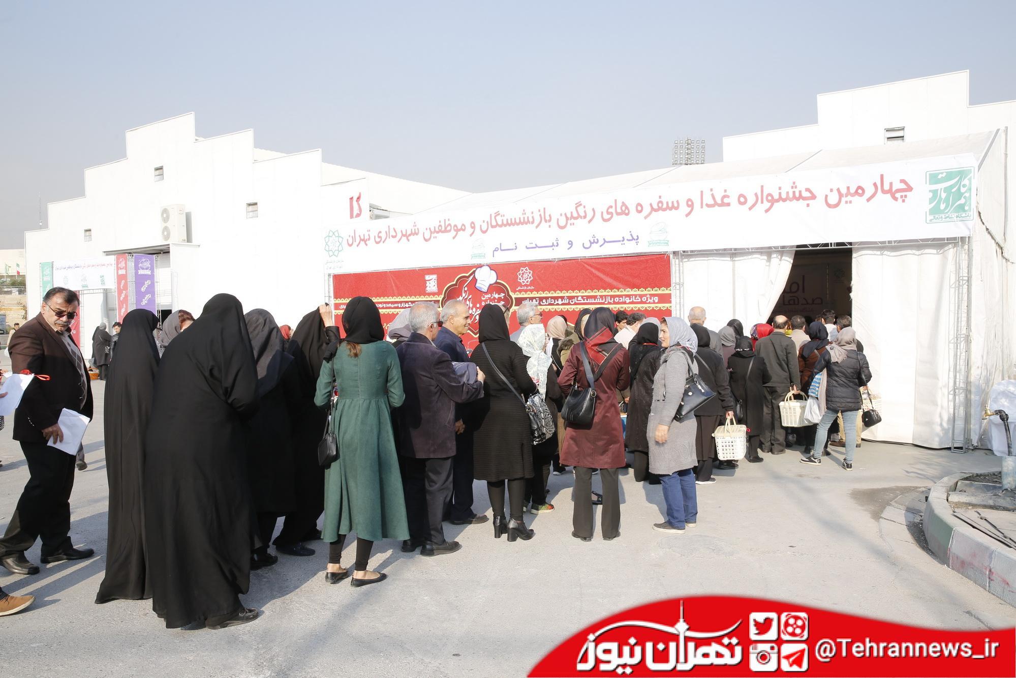 چهارمین جشنواره غذا و سفرههای رنگین در برج میلاد تهران