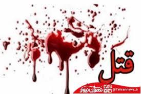 قتل هولناک پسر ۲ ساله توسط مادر ناتنی