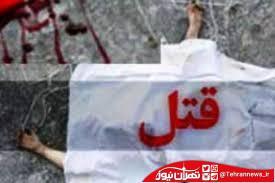 قتل همسر مطلقه بهدلیل تصمیم برای ازدواج مجدد