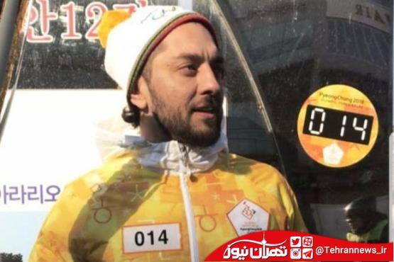 بازیگر معروف ایرانی مشعل دار المپیک شد + عکس