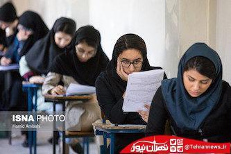 اعلام زمان توزیع کارت آزمون استخدامی وزارت بهداشت