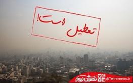 مهدهای کودک و مدارس کلیه مقاطع استان تهران فردا تعطیل است