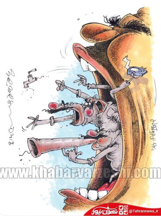 طنزانه  لیگ برتر