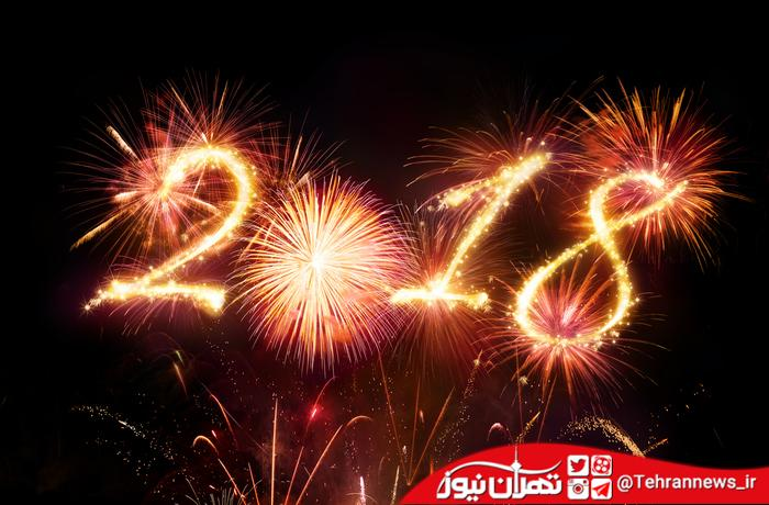 جشن سال نو میلادی در نقاط مختلف جهان