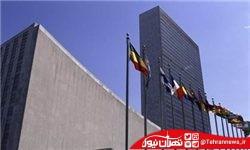 پاسخ ایران به نمایش تکراری آمریکا در سازمان ملل