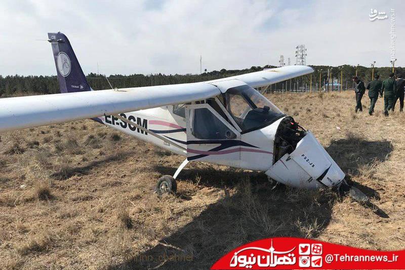 فرود اضطراری هواپیما در فرودگاه کرج + عکس