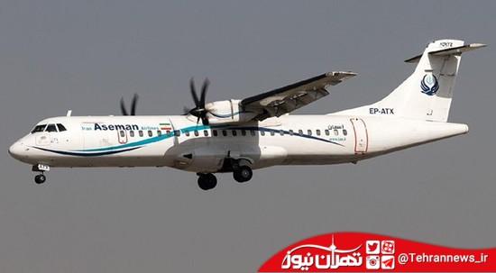 هواپیمای سقوط کرده تهران یاسوج هیچ مشکل فنی نداشت