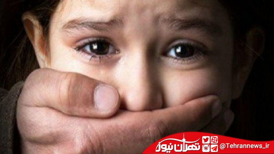 آزار و اذیت دختران جوان پس از آشنایی مجازی