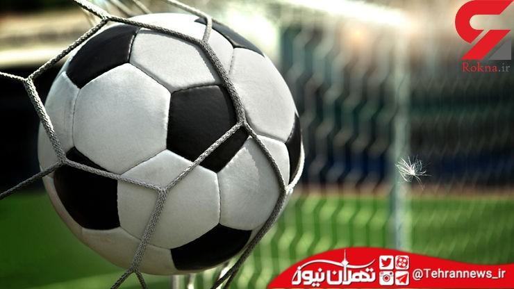شکایت دروازه بان ، فوتبالیست ایرانی را روانه زندان کرد!