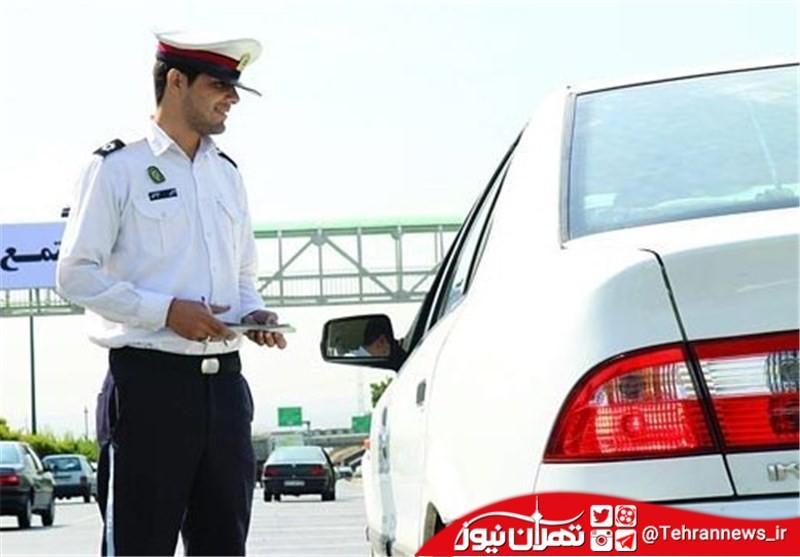 عیدی پلیس راهور به خلافکاران