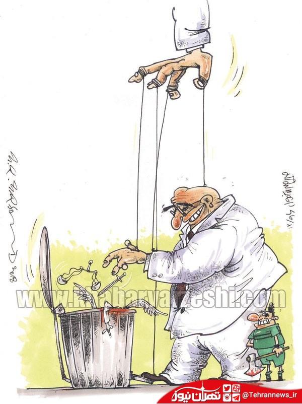 طنزانه پاداش ویژه داور جنجالی استقلال-العین!
