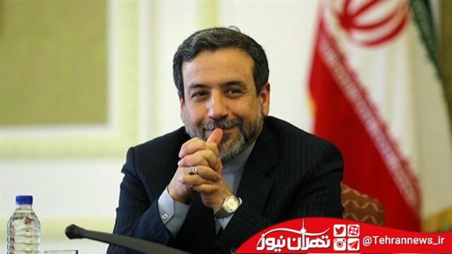 عذرخواهی رسمی دولت انگلیس در پی تعرض به سفارت ایران