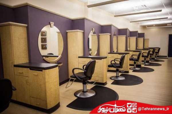 افزایش قیمت  آرایشگاهها از حرف تاعمل