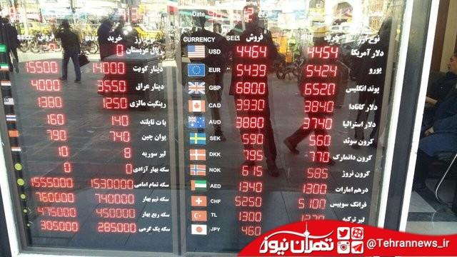 جدیدترین تحولات بازار ارز در آخرین روز کاری سال 1396