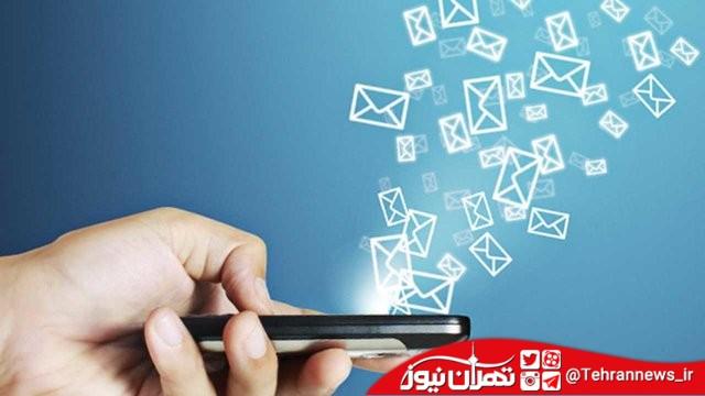 رئیسجمهوری برای پیامکهای تبریک نوروزی چقدر هزینه میکند؟