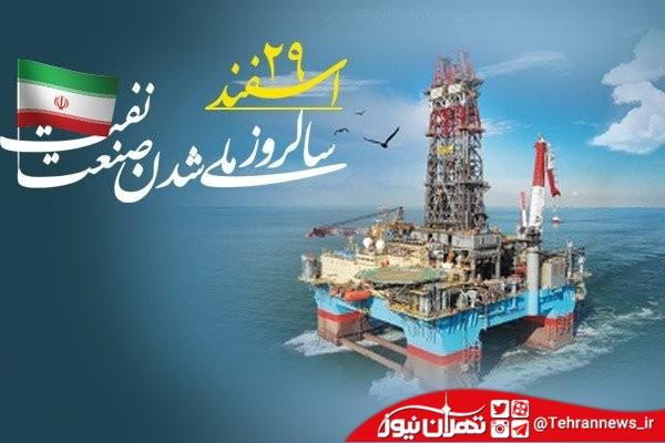 چگونه نفت در مرز ۴۲ سالگی ملی شد؟