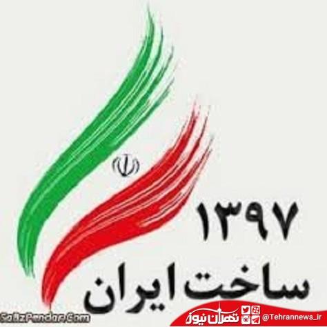حمایت از کالای ایرانی نیاز به عزم ملی دارد