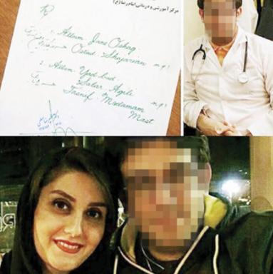 حکم پزشک معروف تبریزی صادر شد