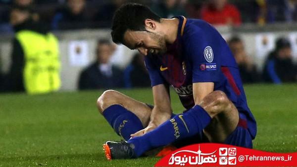 استخوان پای هافبک بارسلونا شکست؟