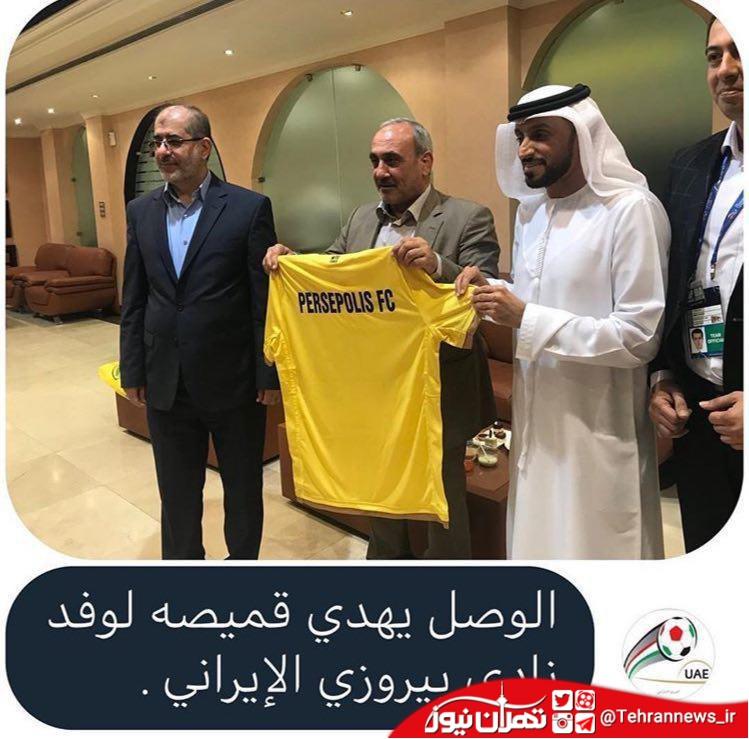هدیه باشگاه الوصل به مدیر عامل باشگاه پرسپولیس + عکس