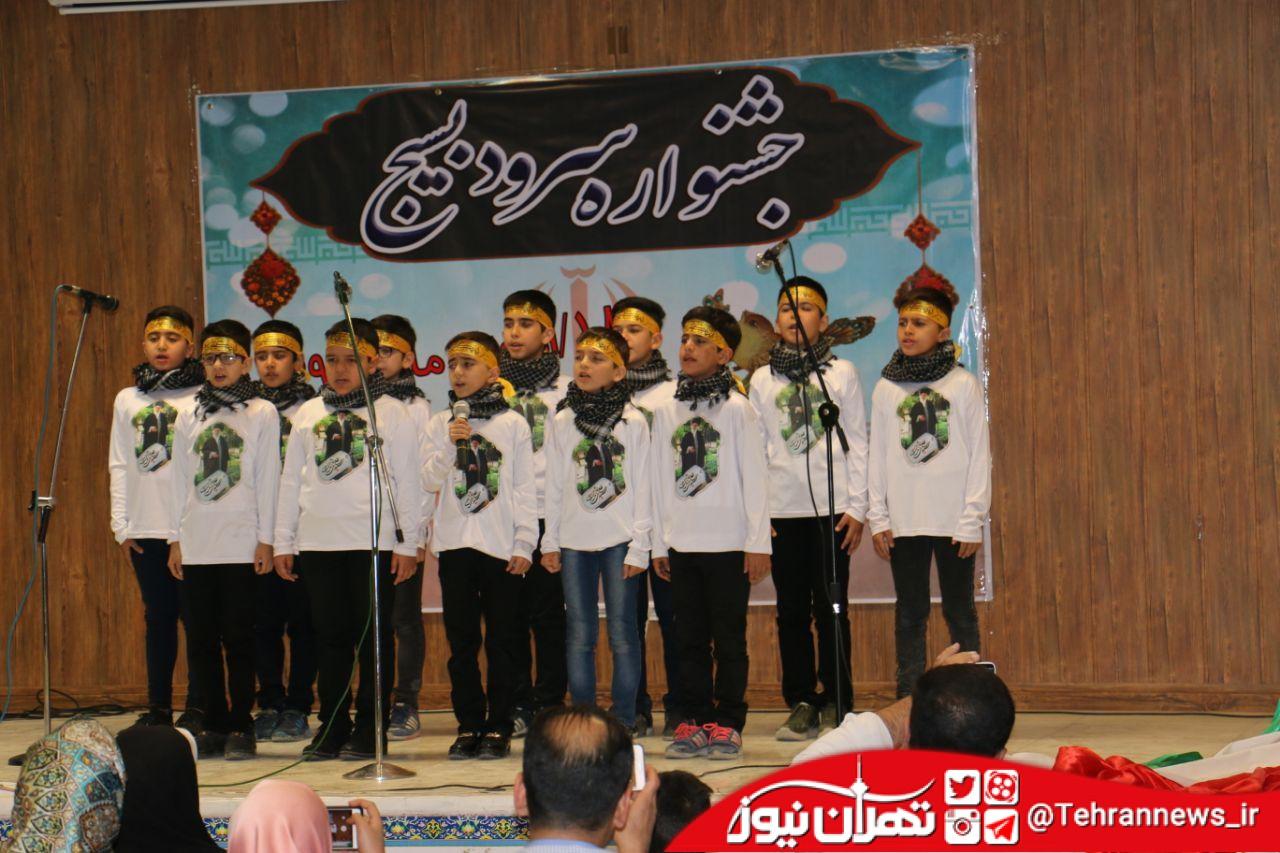 جشنواره سرود بسیج اسلامشهر