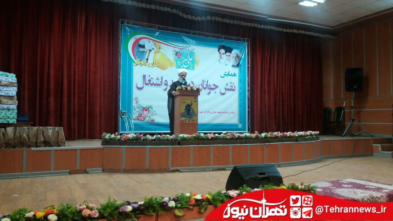 سهم جوانان از نظام اسلامی