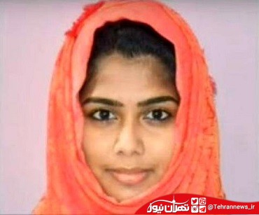خودکشی دختر دانشجو در حمام + عکس