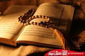 تشکیل هیات اندیشهورز بانوان قرآنی کشور